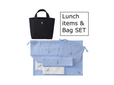 【横浜雙葉お受験対応】お弁当6点セット+お弁当バッグセット(手刺繍入り・ブルー)